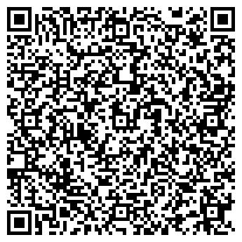 QR-код с контактной информацией организации Leda Truck (Леда Трак), ТОО