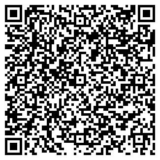 QR-код с контактной информацией организации РК Техно, ТОО