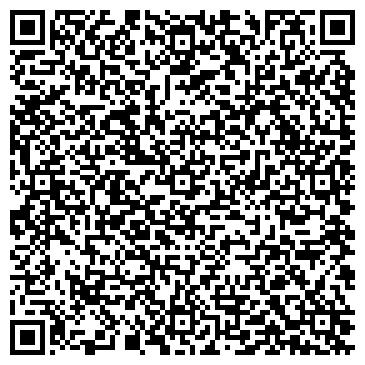 QR-код с контактной информацией организации Infinity автомагазин, ТОО