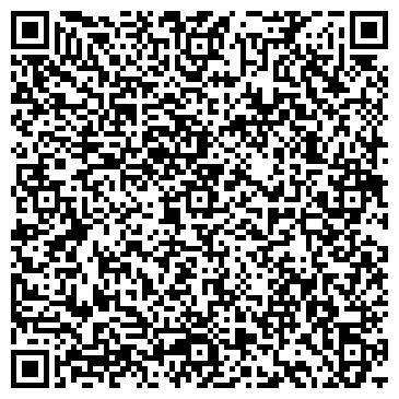 QR-код с контактной информацией организации Phaeton DC (Фаетон ДС), ТОО