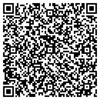 QR-код с контактной информацией организации Астэк, ТОО