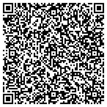 QR-код с контактной информацией организации INKOR-URALSK, ТОО