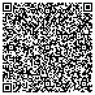 QR-код с контактной информацией организации Реал-Транс К, ТОО
