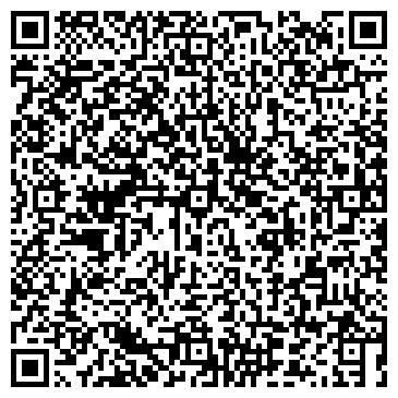 QR-код с контактной информацией организации Truck-comfort (Трак-комфорт), ТОО