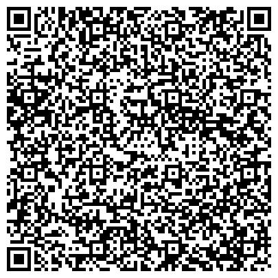 QR-код с контактной информацией организации Казахстан Транспорт Саплай Глобал, ТОО