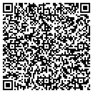 QR-код с контактной информацией организации Адил, ИП