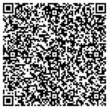 QR-код с контактной информацией организации Alpek (Алпек Автосервис), ТОО