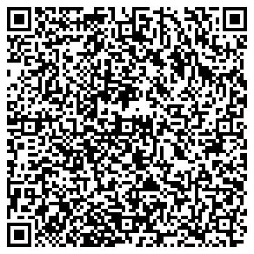QR-код с контактной информацией организации Prado 78 (Прадо 78), ТОО