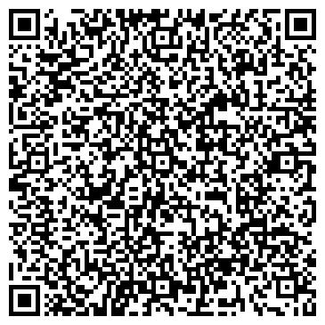 QR-код с контактной информацией организации Dicom (Диком), ТОО