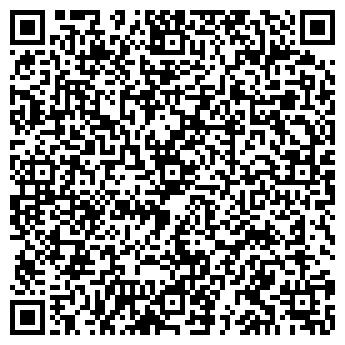 QR-код с контактной информацией организации ВК Аграф, ТОО