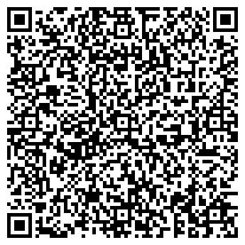 QR-код с контактной информацией организации SPK (СПК), ТОО
