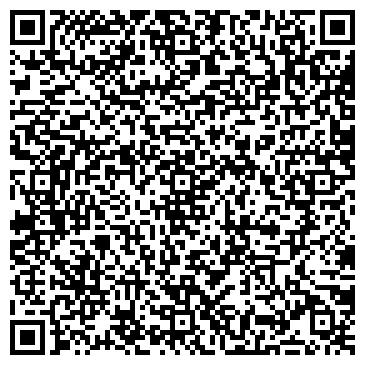 QR-код с контактной информацией организации Василюк, ИП