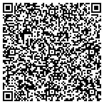 QR-код с контактной информацией организации АВТОКОМФОРТ, ТОО
