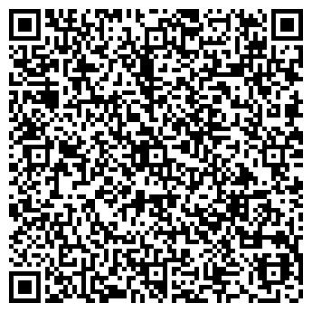 QR-код с контактной информацией организации Инсталькон, ТОО
