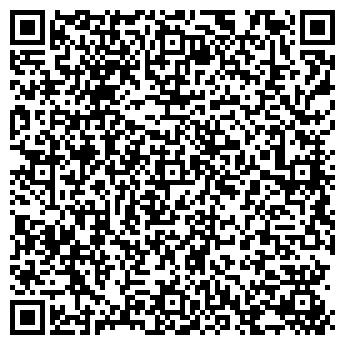 QR-код с контактной информацией организации Тимофеева, ИП