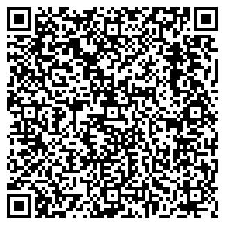 QR-код с контактной информацией организации Vag com