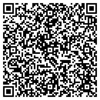 QR-код с контактной информацией организации УПП № 14