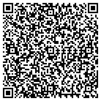 QR-код с контактной информацией организации ооо Форвард