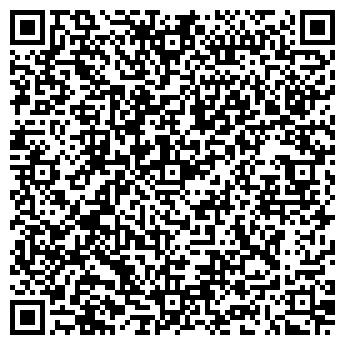 """QR-код с контактной информацией организации ООО """"Роял Интеграция"""""""