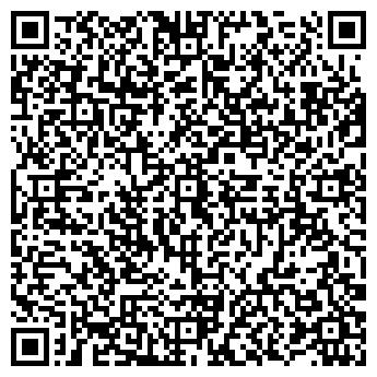 QR-код с контактной информацией организации УПП № 15