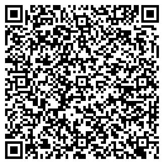 QR-код с контактной информацией организации УПП № 16