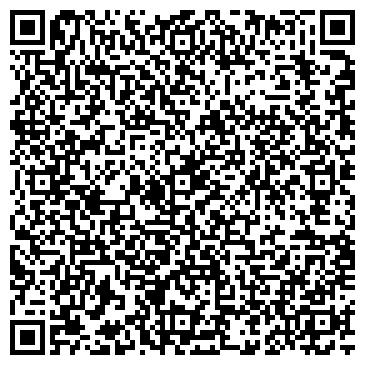 """QR-код с контактной информацией организации Интернет-магазин """"Флюгер"""""""