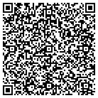 QR-код с контактной информацией организации *** СОЛИГОРСК ТВ ***