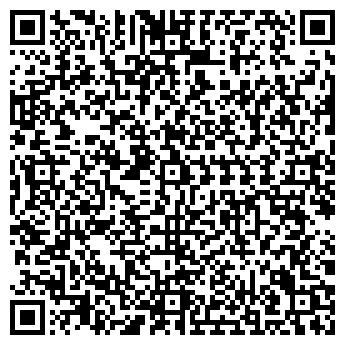 QR-код с контактной информацией организации УПП № 17