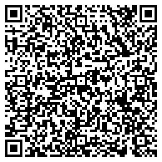 QR-код с контактной информацией организации Zetor UA