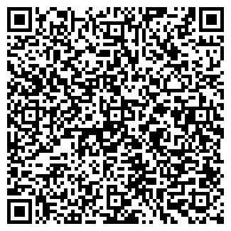 QR-код с контактной информацией организации УПП № 19