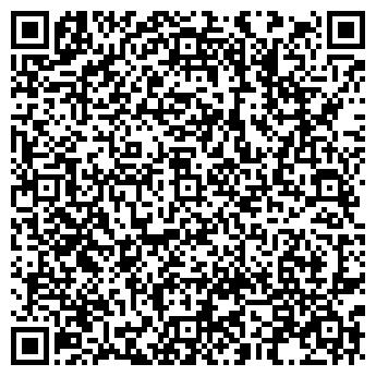 QR-код с контактной информацией организации УПП № 20