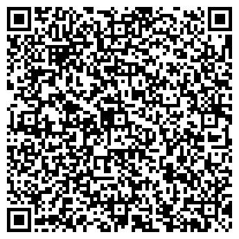 QR-код с контактной информацией организации Русакова К.В., ЧП