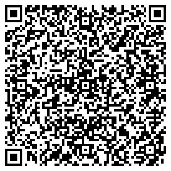 QR-код с контактной информацией организации Мото Мото, ООО
