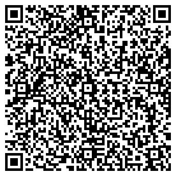 QR-код с контактной информацией организации ОПОП № 5