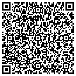 QR-код с контактной информацией организации Вовомото, ЧП