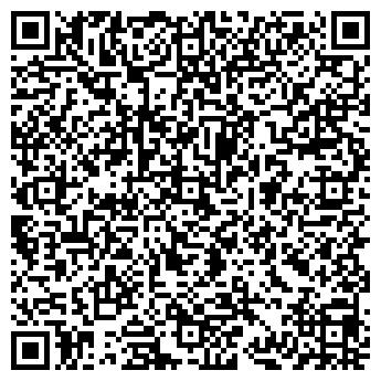 QR-код с контактной информацией организации Икс Мото, ООО(Xmoto)