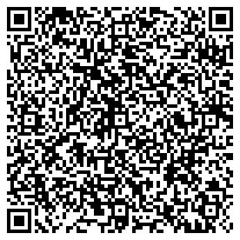 QR-код с контактной информацией организации Арена Сервис, OOO