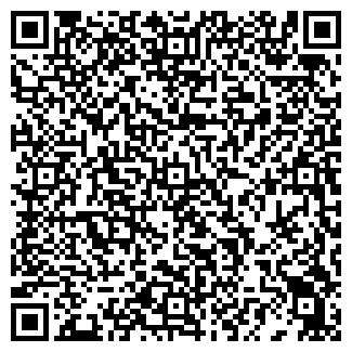 QR-код с контактной информацией организации Іguruwki, ЧП