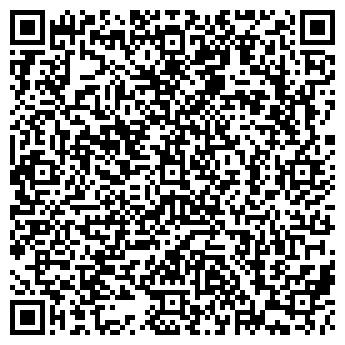 QR-код с контактной информацией организации Пробайк Плюс, ООО
