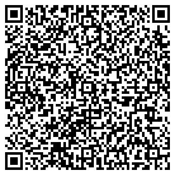 QR-код с контактной информацией организации Техпост, 000