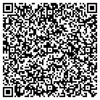 QR-код с контактной информацией организации Веломото, ООО