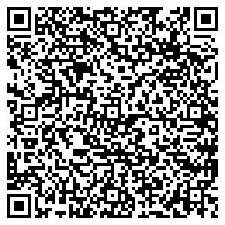 QR-код с контактной информацией организации Интернет магазин Умка, ООО