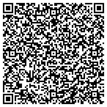 QR-код с контактной информацией организации Segway, Интернет-магазин