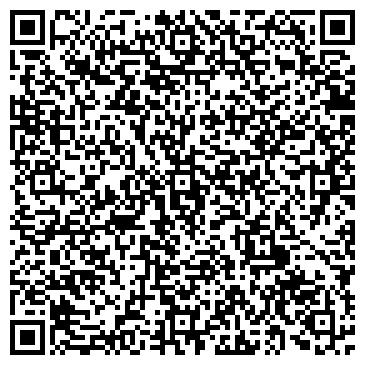 QR-код с контактной информацией организации Скаймото, ООО