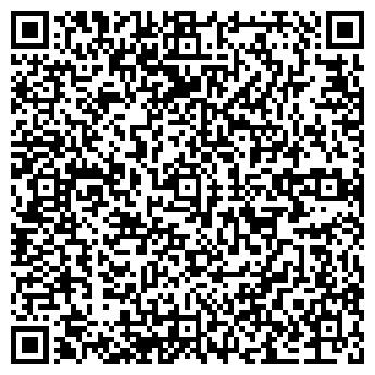 QR-код с контактной информацией организации R-ace, ООО