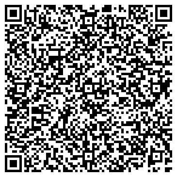 QR-код с контактной информацией организации Алекс кар трэйд (Alex car trade), ТОО