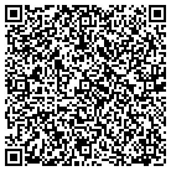 QR-код с контактной информацией организации Дем-Вит-Авто, ТОО