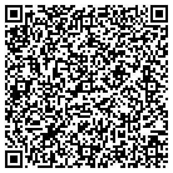 QR-код с контактной информацией организации Квадроцентер, ТОО