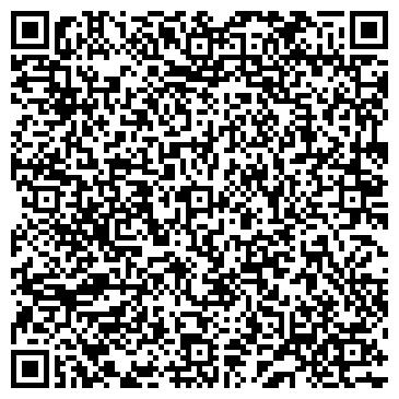 QR-код с контактной информацией организации RAD Motors (РЭД Моторс), ТОО