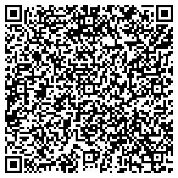QR-код с контактной информацией организации ВЭЛТА ТОО ТОРГОВЫЙ ДОМ ПИРАМИДА